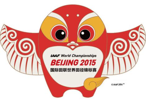 mondiali atletica 2015